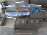 鱼豆腐用大豆蛋白乳化机
