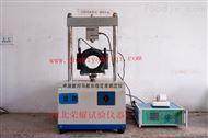 LWD-3型沥青数控马歇尔稳定度测定仪价格