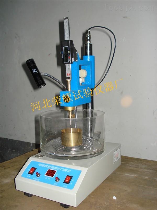 沥青针入度测定仪厂家