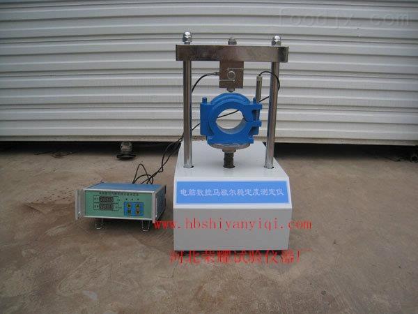 马歇尔稳定度测定仪LWD-3型
