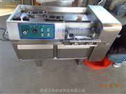 QD-550-猪肉全自动切丁机