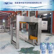 自动化五加仑桶装饮用水生产线