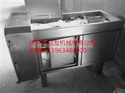 350型切丁机-牛肉冻肉切丁机