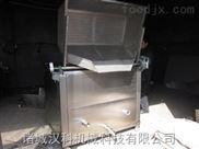 HKD-1500-江米条电加热油炸锅