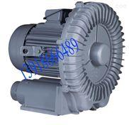 气环式真空泵 环形高压鼓风机 漩涡气泵 吹吸两用高压风机