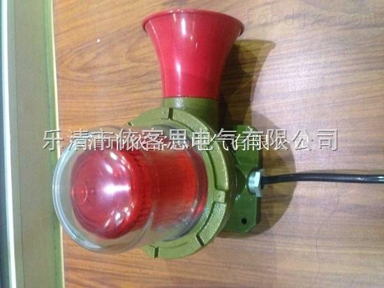 超大声防爆声光报警器BBJ-ZR180分呗