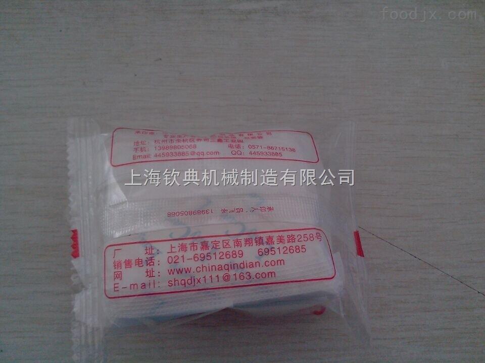纯棉卫生巾枕式包装机