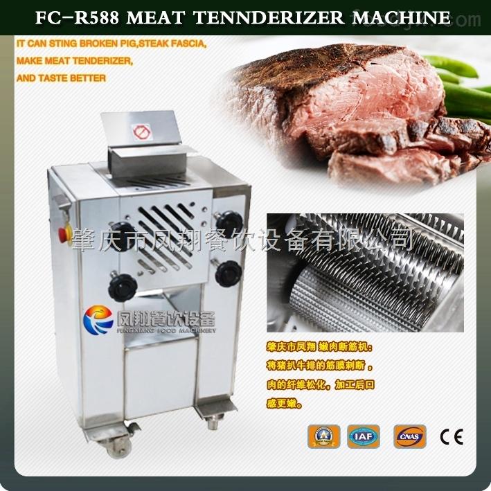 牛排肉排嫩化断筋机 嫩化机