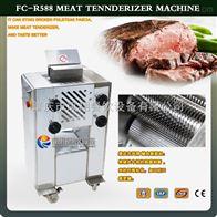 FC-R580牛排肉排嫩化断筋机 嫩化机