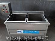 YZ-1500-油水混合电加热油炸锅