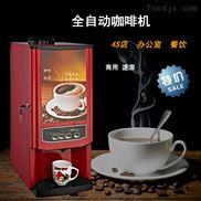 宏道商用速溶咖啡机多少钱