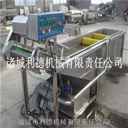 供应豆芽清洗机 果蔬清洗设备