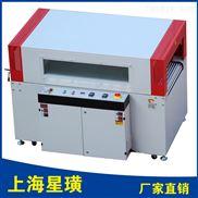上海星璜可视恒温热收缩机