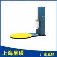 上海星璜全自动缠绕机(阻拉式、预拉式)