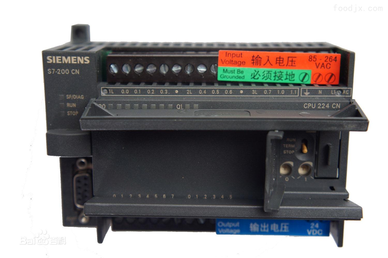 cpu224-北京西门子plc