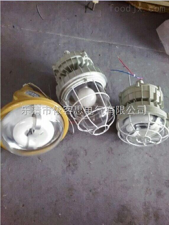供应BWD92-50WX高效节能防爆无极灯/50W吸顶式防爆无极灯