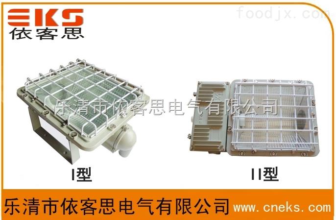 优质铝壳BTD51分体式防爆泛光灯BTD51-250W