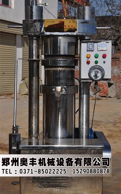 230-液压榨油机 _供应信息图片
