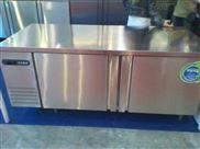 四门冷冻柜|北京厨房冷柜|冷冻冷藏柜|商用多门冷柜