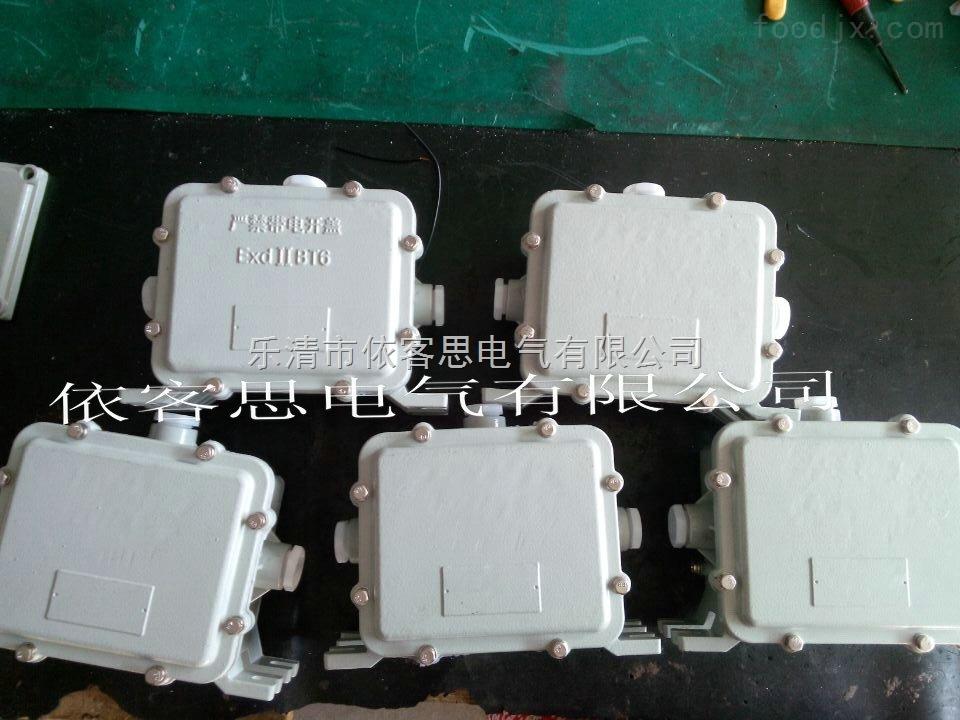 供应优质铝壳BAZ51-L100金卤灯防爆镇流器(IIB,IIC)