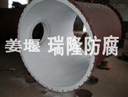 瑞隆耐腐蚀耐磨食品通用设备贮罐