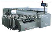 DTXP-III型超声波立式转鼓洗瓶机