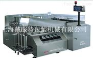 DTXP-III型超聲波立式轉鼓洗瓶機