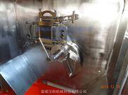 QD-550-切丁机 肉粽切丁机
