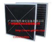 揭阳工业活性炭空气过滤器销售点