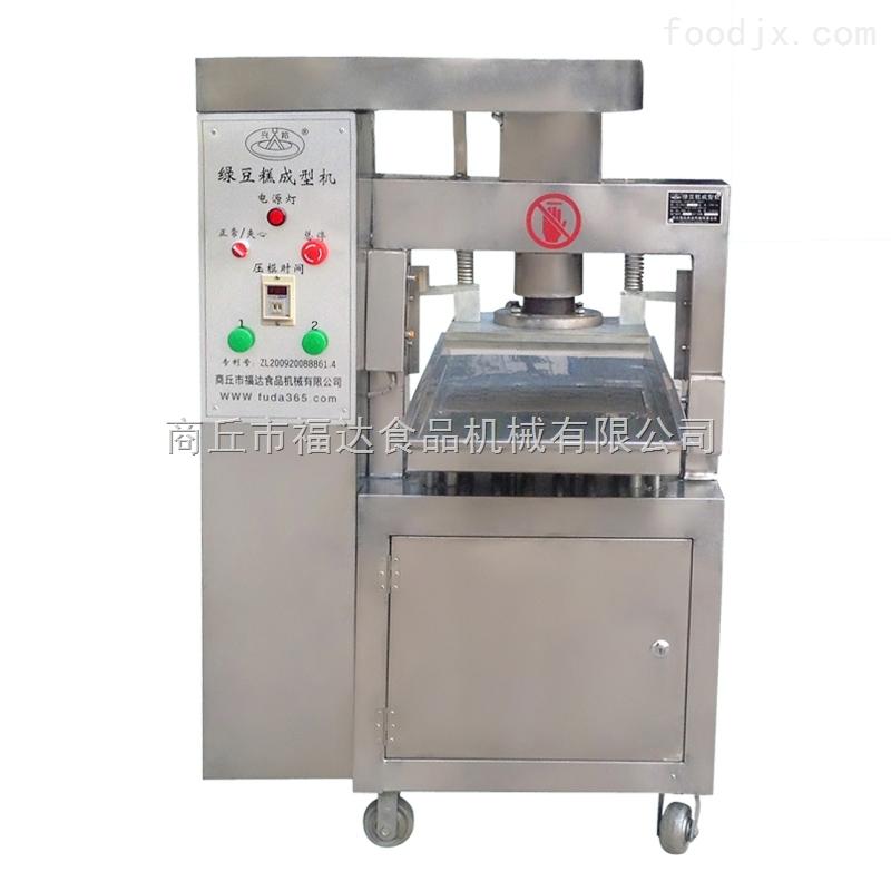 河南省半自动粉状压制成型糕点机械设备绿豆糕机