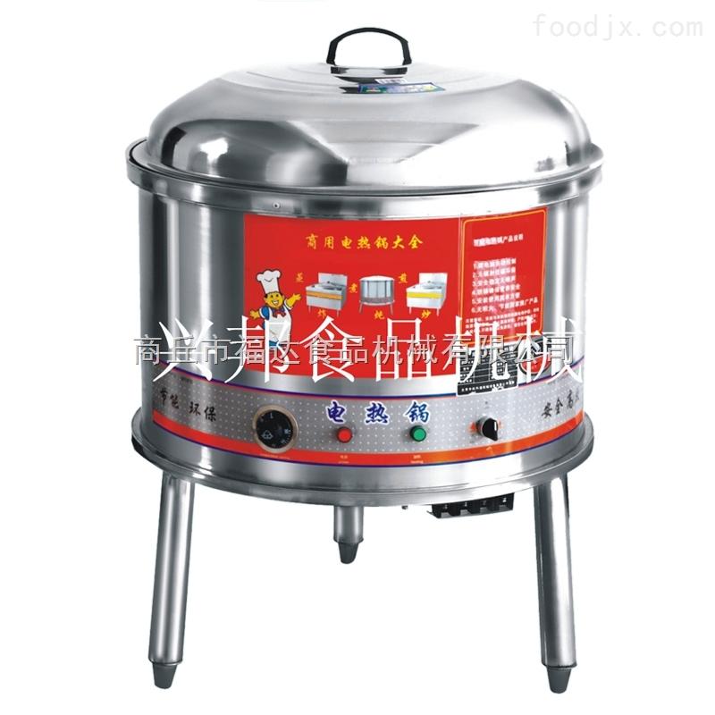 学校单位用蒸煮炖经济节能电热锅