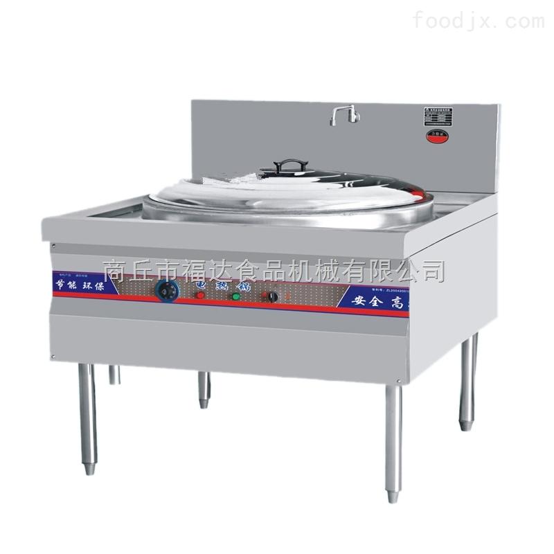 福达导热油式电热锅