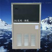 實驗室雪花制冰機生產廠家,實驗室雪花制冰機多少錢