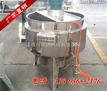 炒货机 炒芝麻机 电加热炒锅 不锈钢夹层锅