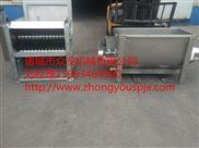 zy120型小型烫锅-鸡鸭鹅烫锅,小型浸烫机_家禽屠宰设备_众友机械屠宰设备