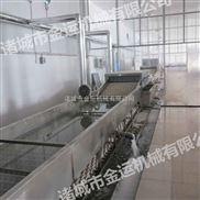 200-2000型多功能蔬菜氣泡清洗機