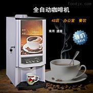 餐饮咖啡机厂家