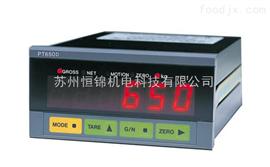 PT650Dpt650d称重仪表,重庆/成都供应志美PT650D称重控制仪表