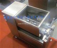 华易达多功能拌馅机 香肠拌馅机 月饼馅搅拌机器 拌料的好设备