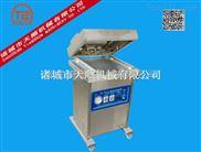 TSDZ400型小型真空包装机生产厂家(肉食品包装机)
