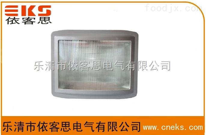 大量供应NSC9720防眩通路灯70W,150W可选