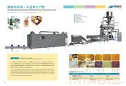 健康营养米·人造米生产线/大米加工设备