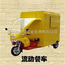 供應江智流動餐車