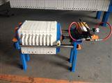 手动液压压滤机