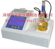 各类乳化剂水分测定仪