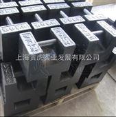 生铁砝码多少钱一吨