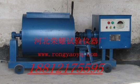 杭州混凝土单卧轴搅拌机,杭州强制式单卧轴混凝土搅拌机