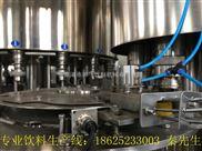 RCGF-茶饮料生产线设备张家港饮料机械厂家直销