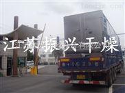 DW-虾皮专用带式干燥机