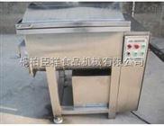 全自動不銹鋼雙軸攪拌機